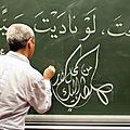 calligraphie9 24