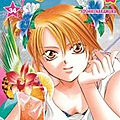 Typhon manga #104