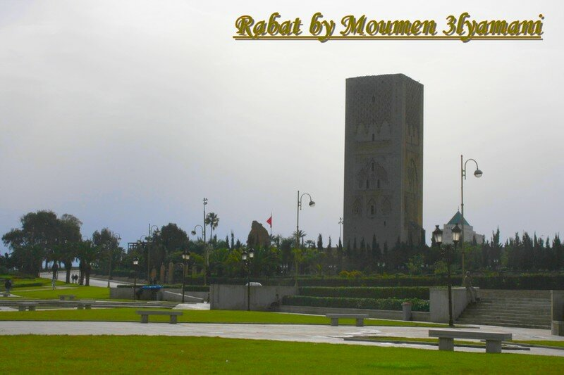 Jardin Hssan Rabat
