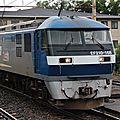 EF 210-168, Yamazaki (Kyôto)