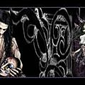 Guides vampiriques