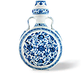 A rare Ming-style blue and white pilgrim flask,bianhu, Yongzheng six-character seal mark in underglaze-blue and of the period (1723-1735)