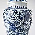 Jar and cover, china, 1690