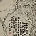 Jin Nong (Chinese, 1687–1764), Plum Blossom and Calligraphy, <b>1761</b>, Qing dynasty (1644–1911)