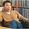 Haruki Murakami Profession romancier