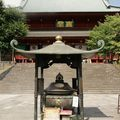 Temple RINNO-JI