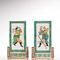 A pair ofwucairectangular table <b>screens</b> <b>and</b> <b>stands</b>, Qing Dynasty, Kangxi Period (1662-1722)
