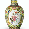 Vase decorated with children at play within reserved panels over a yellow floral ground in cloisonné enamel, mark and period of Qianlong, Palace Museum, Beijing