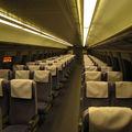 Shinkansen 500系