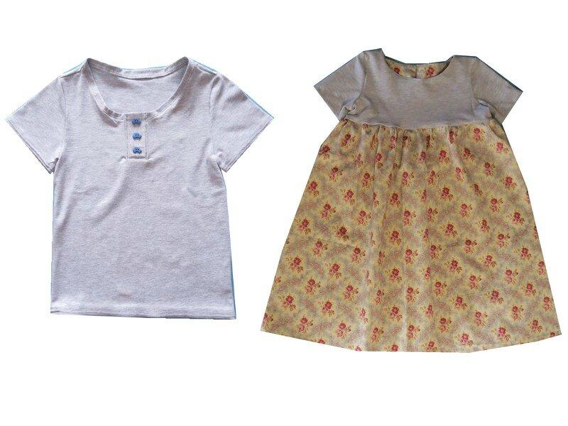 vêtements pour frère et soeur