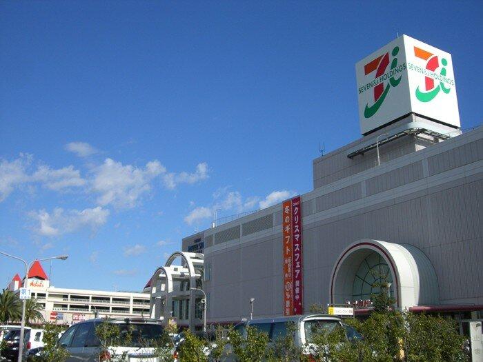 Ito Yokado / Homes
