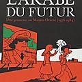 L'ARABE DU FUTUR Riad Sattouf ..... un PARTAGE CULTUREL