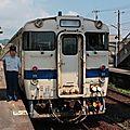キハ40形, Ibusuki line