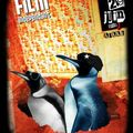 Du 24 au 26 juin, 4e festival international du film indépendant à lille
