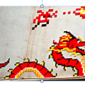 En crochet, le dragon d'invader