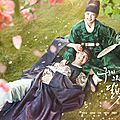 [1ere impressions] Love in the Moonlight