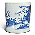 A largeblue and white 'Peach <b>Blossom</b> Spring' brushpot, Transitional period, circa 1640