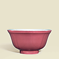 A rare ruby-enamelled quadrilobed bowl, Yongzheng six-character mark in underglaze blue within a double circle and of the period (1723-1735)