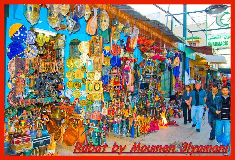 Artisanat Rabat
