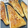 Triangles, galettes des rois (All-Clad)
