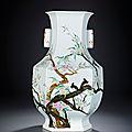 A rare famille rose hexagonal hu-form vase, <b>Qianlong</b> <b>period</b> (<b>1736</b>-<b>1795</b>)