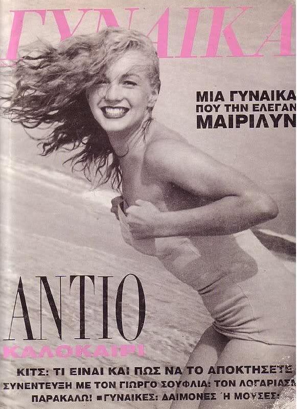 1990-08-gynaika-grece