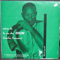 Scènes de la Vie des <b>Dogons</b>, Résonances, LP, 19??