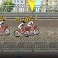 Tour de France 2014 : un jeu mobile annoncé