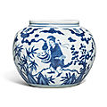 A small and rare blue and white 'Daoist <b>immortals</b>' jar, Wanli mark and period (1573-1619)