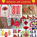 Diy nouvel an chinois