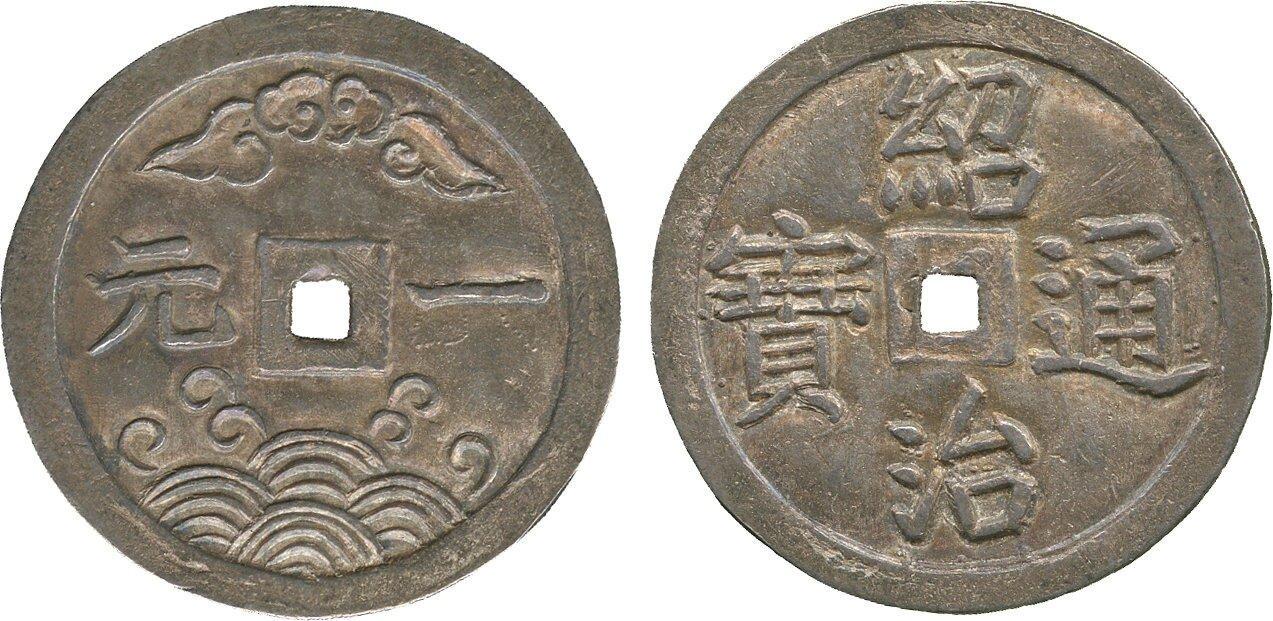 Thiêu Tri ?? (1841-47): Silver Tien, Obv