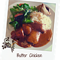 Le Butter Chicken (<b>cuisine</b> <b>indienne</b>)