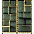 A pair of very rare imperial gilt-lacquer and mother-of-<b>pearl</b>-inlaid display cabinets, Yongzheng-Qianlong period
