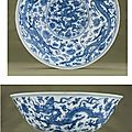A very rare Ming blue and white 'dragon' stembowl