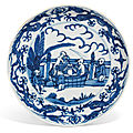 A rare blue and white '<b>boys</b>' <b>dish</b>, Wanli six-character mark in underglaze blue within a double circle and of the period