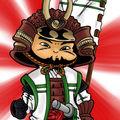 <b>HAMZAR</b> - Thème : Le Japon
