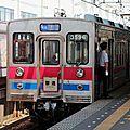 Keisei 3500 (3596) Stainless, Aoto eki