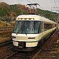 近鉄26000系 [さくらライナー], Yoshinogochi station