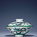 Adoucaiconical 'Dragon' bowl and cover, Yongzheng six-character marks in underglaze blue within a double circle and of the period (1723-1735)