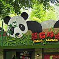 Guangzhou #2