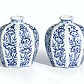 A fine pair of blue and white '<b>Lingzhi</b>' octagonal jars, Marks and period of Yongzheng