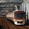 都営地下鉄 Toei Chikatestu