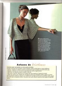 pull amelie