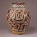 Jar. Egypt or Syria, <b>Fatimid</b>, 12th century CE