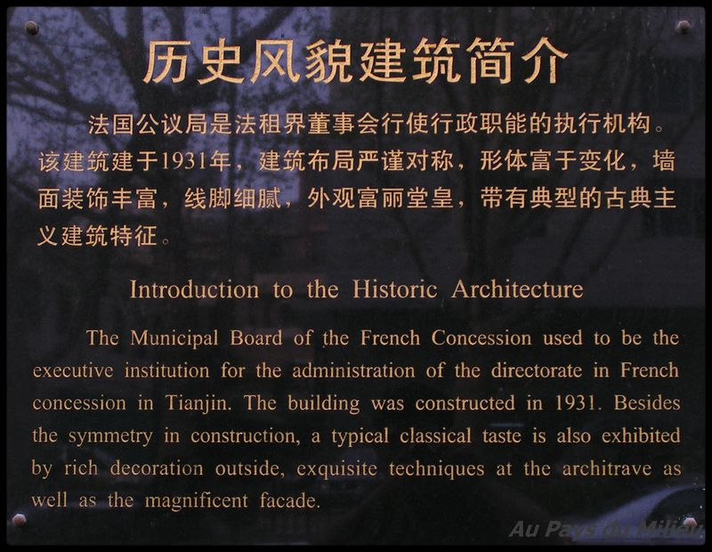 Municipal Board of the french concession constr1931 02