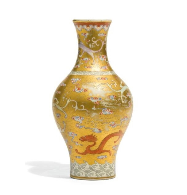 A Rare Gold-Ground 'Famille-Rose' Vase, Yongzheng Mark (1723-1735); 17.2cm., 6 3/4 in.