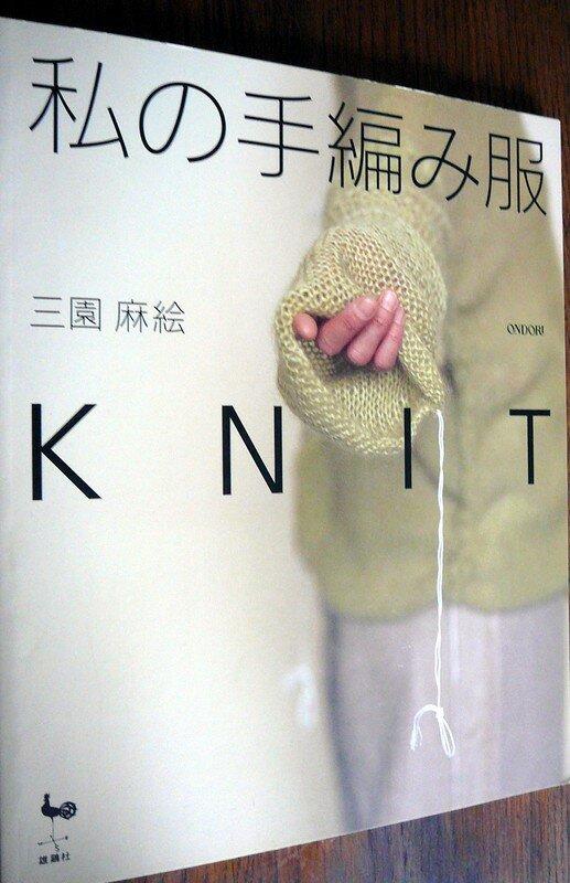 ISBN4-277-11375-3
