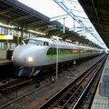 Shinkansen 0, 1964-2008, Shin-Ôsaka eki