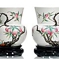 Two 'zhadou' spittoons, each with nine peaches and a bat, <b>Guangxu</b> mark, <b>Guangxu</b>-<b>Republic</b> <b>period</b>
