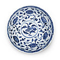 A very rare blue and white 'lotus' bowl, lianzi wan, yongle period (1403-1425)